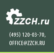 zzch-foot-logo